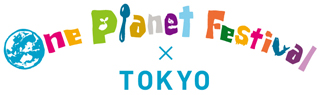 One Planet Festival × TOKYO