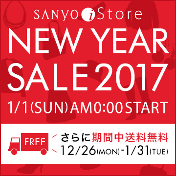 SANYO iStore NEW YEAR SALE