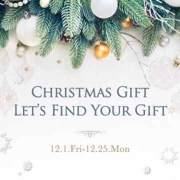 CHRISTMAS GIFT  LET'S FIND YOUR GIFT