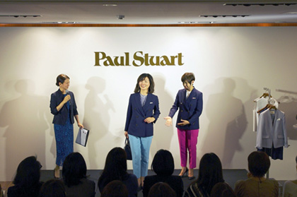 「Paul Stuart's Executive Women's Seminar Series:Dress for Success Part 3」