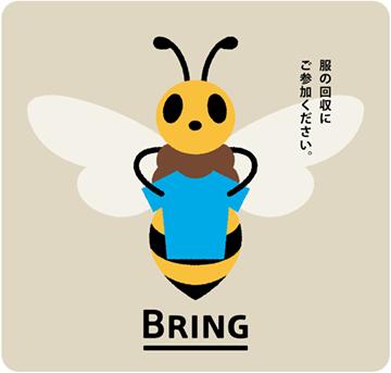 SANYO GINZA TOWER「リサイクルキャンペーン」開催中!
