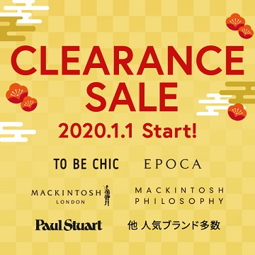 SANYO iStore CLEARANCE SALE