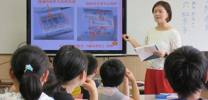 2019年 服育授業@西新宿小学校