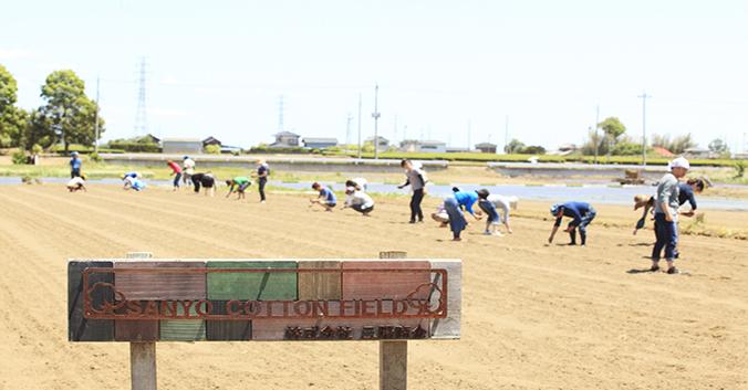 2013年 第3回 収穫祭