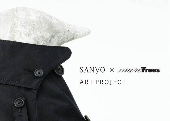 SANYO ✕ more trees アートプロジェクト