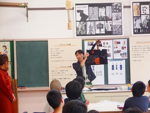 hamakawa3.jpg