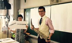 2016年 服育@駒本小学校